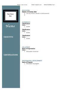Resume sample of teacher